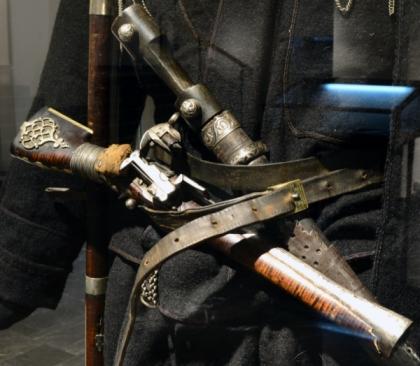 ქართული იარაღ-საჭურველი