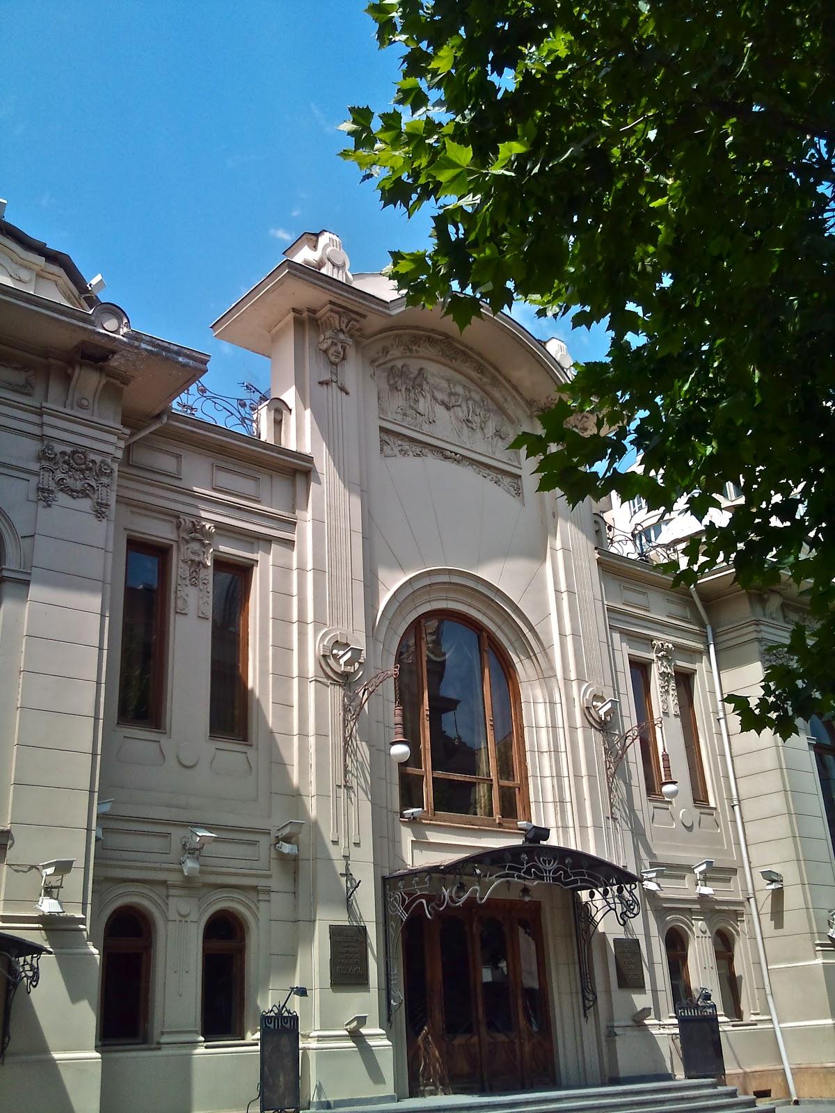 Стиль модерн в Тбилиси