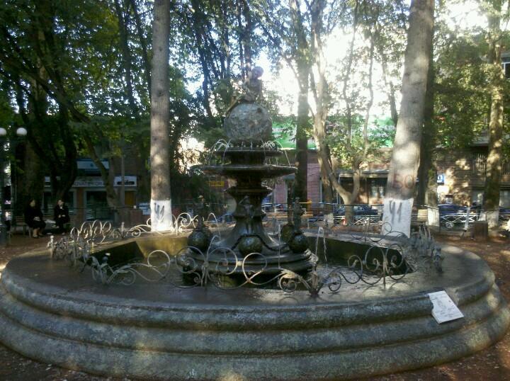 Релаксация в парке Круглый сад