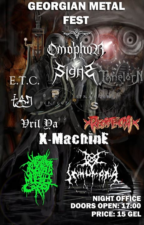 Georgian metal fest