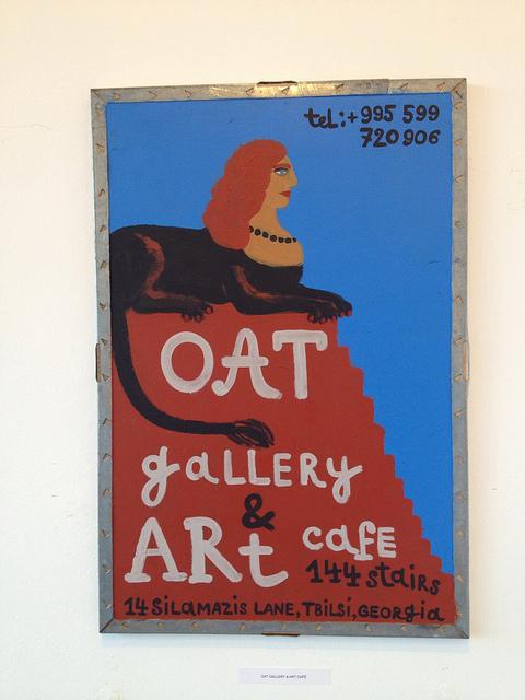 Современное искусство Грузии в галереях Тбилиси