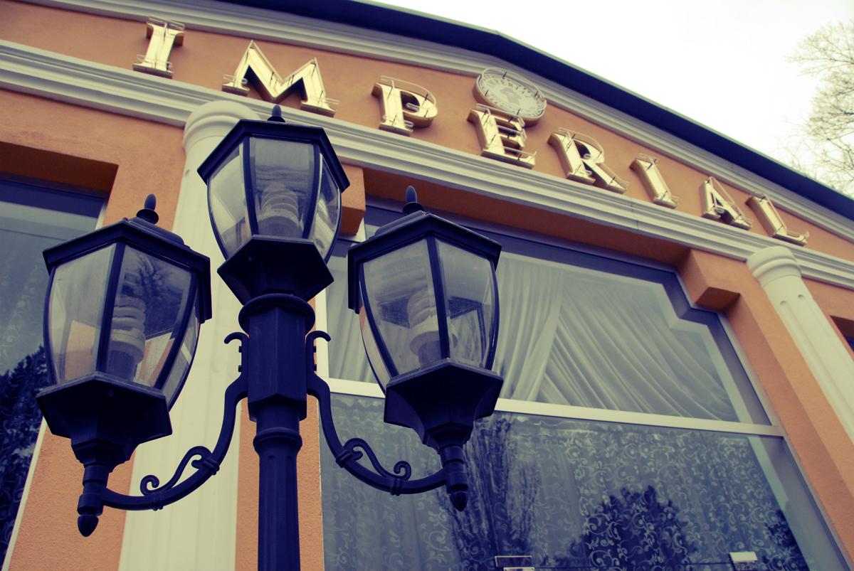 """Ресторан """"Империал"""" в городе Кутаиси"""