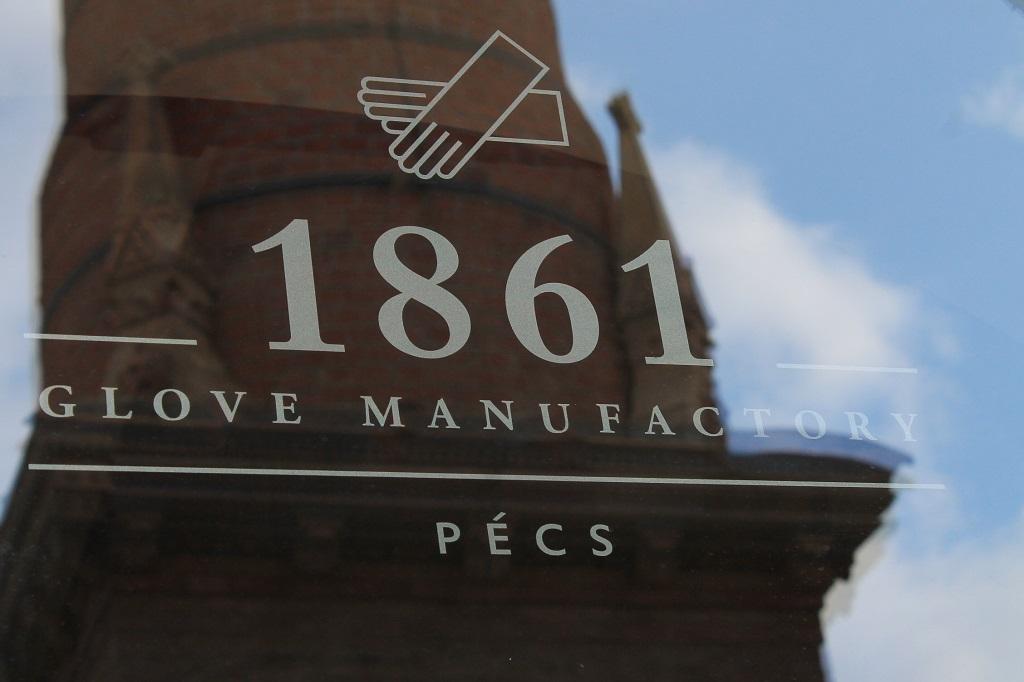 Знаменитые аксессуары: перчатки из города Печ