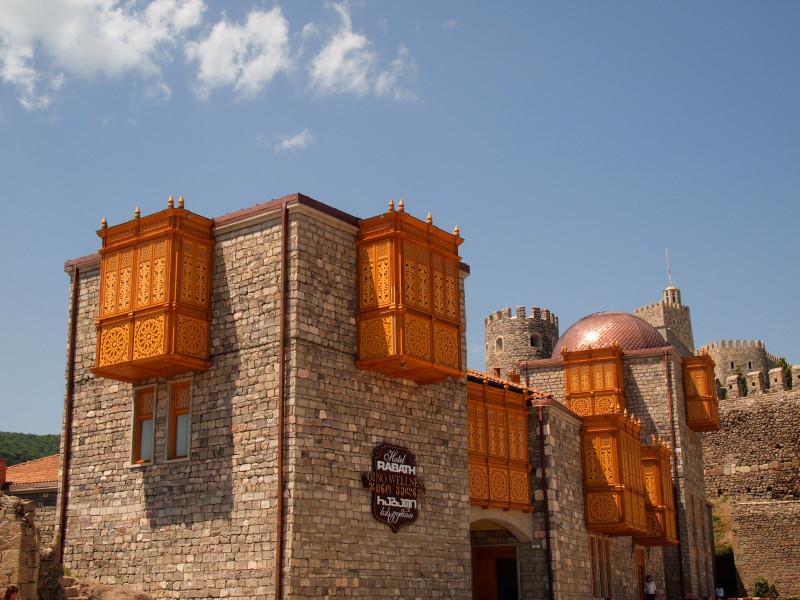 ისტორიულ-არქიტექტურული სამუზეუმო კომპლექსი - ციხესიმაგრე რაბათი