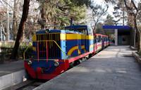 Mushtaid Park