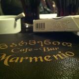 Marmenio