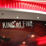 BURGER KING (Burger City)
