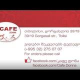 """Cafe """"donna"""""""