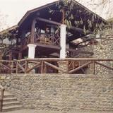 Tsiskvili (Mill)