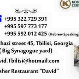 David - kosher restaurant