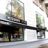 Миссони