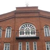 Музей Истории и Этнографии Грузинских Евреев