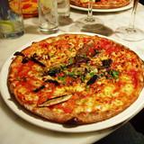 ექსპრეს პიცა