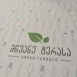 მწვანე ტერასა