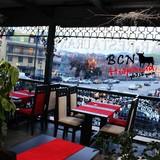 BCN Hispañia