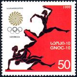 Грузинский олимпийский музей