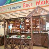 ლუდის მაღაზია კრომბახერი