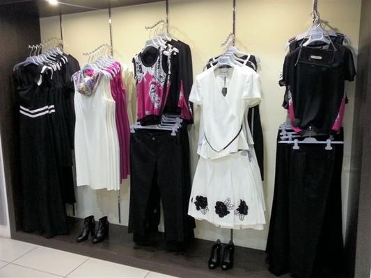 Перспектив Одежда