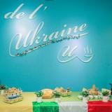 Де Л' Украин