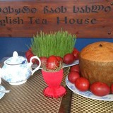 English Tea House