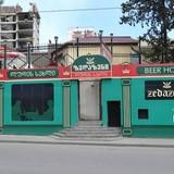 Зедазени - Пивной Дом