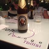 Soho Lounge Tbilisi