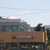 Макдональдс (сеть ресторанов быстрого питания)