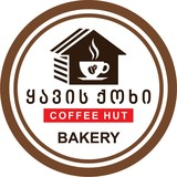 Коффи Хат (Coffee Hut) 2