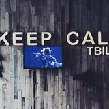 Кип Калм в Сололаки