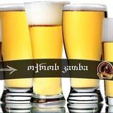 Золотой бокал