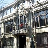 Museum of Money