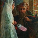 Аль Магриб