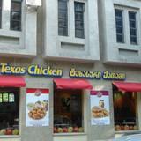 Texas Chicken-2