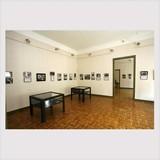 G. Leonidze State Museum of Literature