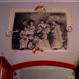Чайный дом Альтхаус
