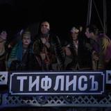 Театр Музыки и Драмы