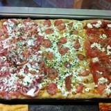 Pizza Di Roma (Bakhtrioni Str.)