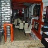 Mkhiaruli Sopeli  (Funny Village)