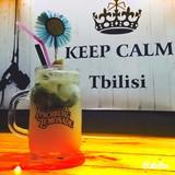 Keep Calm Tbilisi Sololaki
