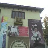 თოჯინების მუზეუმი