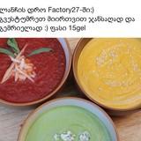 Factory 27