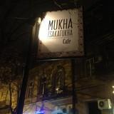 Mukhatsakatukha