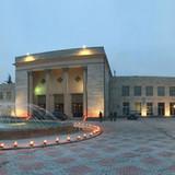 Bagrationi Hall