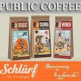 Public Coffee