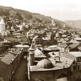 Тбилисский Дом фотографии