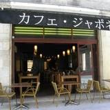 Café Japonais
