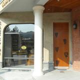ღვინის რესტორანი და ღვინის მაღაზია