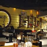 Acoustic Bar