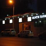 Akhali Shatili
