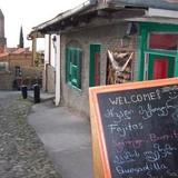 მექსიკური რესტორანი